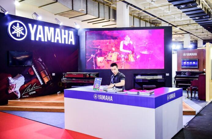 音乐,让生活更美好:雅马哈亮相北京国际音乐生活展